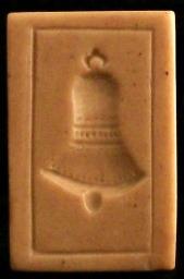 #1563 Trankner Bell Mold - $16.95